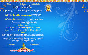 Gruhapravesam Invitation Card Design Indian Wedding Invitation Message Futureclim Info