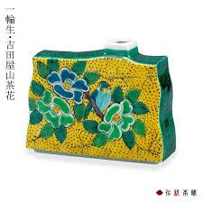 wedding gift opening kutani yaki dentouhonpo rakuten global market wedding gift