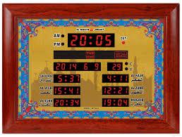 2017 automatic muslim azan wall clock digital islamic pray clock