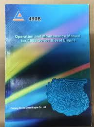 tractor parts and operation manuals jinma u0026 farmpro tractor