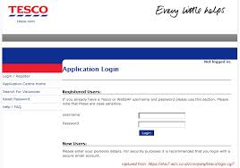 office depot job online application easy money online