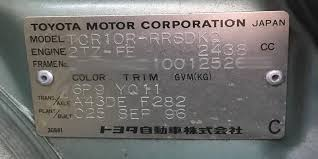 toyota motor corporation japan burns u0026 hanson crash repairs fast track online quote estimate form
