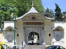 Ottoman Porte Sublime Porte