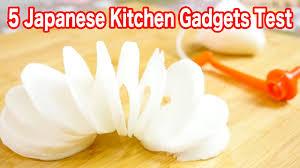 unique cooking gadgets 5 japanese kitchen gadgets test asmr youtube