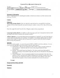 quiz worksheet direct instruction teaching method study com lesson