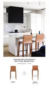 bar stools design within reach design within reach bottega barstool copycatchic