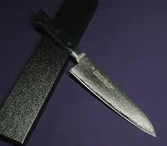 Tamahagane Kitchen Knives Tamahagane Kyoto 63 Layer Damascus Wood Handle Chef Knife Gyuto