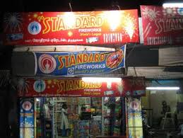 jothiram traders 50 selling fireworks directly from