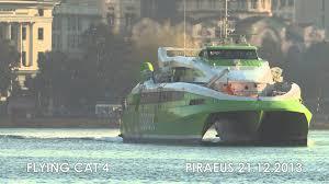 flying cat 4 youtube