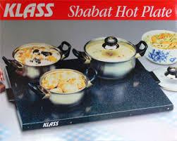 shabbat hot plate for the kosher kitchen the judaica house ltd