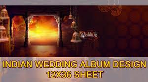 create wedding album indian wedding album design 12x36 sheet album design adobe