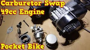carburetor swap instructions in 49cc pocket bike engine youtube