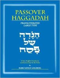 transliterated haggadah haggadah goldberg transliterated large type zion lion