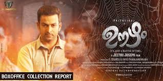 new film box office collection 2016 oozham box office collection report opening day collection