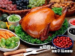 three useful phrases about thanksgiving language learning