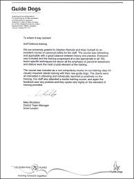 recoommendation letter guide recommendation letter from guide