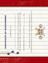 hm gallery cooperstown baseball award certificate
