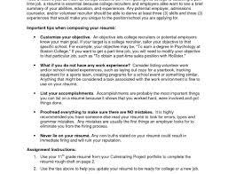 resume job resume barista resume starbucks resume sample for