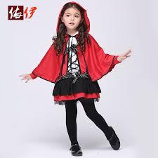 Halloween Costumes 3 Boy 3 Promotion Shop Promotional 3