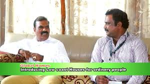 global houses global homes introduce low cost houses in bangalore youtube
