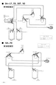 yamaha sa 20 sa 30 sa 50 sa 70 wiring diagram page 16 of 1979