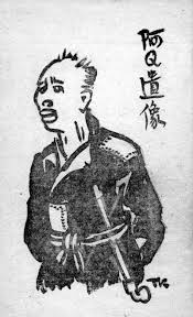 the true story of lu xun by geremie barmé the new york review of