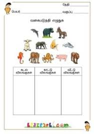 16 best tamil worksheets images on pinterest birthdays crochet