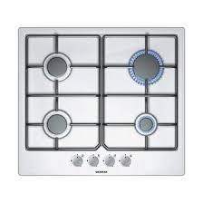 plaque cuisine gaz plaque de cuisson achat table de cuisson gaz disponible chez