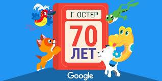 google россия googlerussia twitter