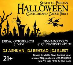 Persian Halloween Costumes Persian Halloween Costume U0026 Dance Party Radiojavan