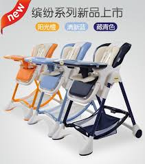 Infant High Chair Pouch Fashion Multifunction Baby High Chair European Style