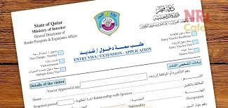 qatar guide visit visa for family members nricafe com