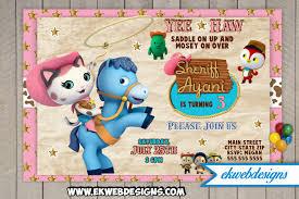 custom sheriff birthday invitations