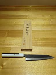 sold tsukasa hinoura unryu mon kurouchi 210mm gyuto price is 1600 shipped to most countries in the world australian buyer pls contact me
