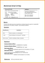 Data Entry Job Resume Samples by Resume Cosmetology Resume Templates Sample Job And Resume