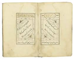 Ottoman Poetry An Ottoman Poetry Anthology Anatolia Late 15th Century Books