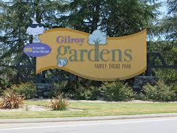 gilroy gardens family theme park gilroy ca coaster trips 2014 gilroy gardens santa cruz beach boardwalk