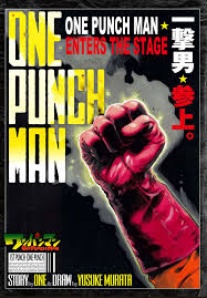 one punch man chapter 1 onepunch man wiki fandom powered by wikia