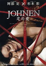 Johnen – Love of Sada 2008 (Johnen Sada no ai)