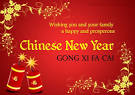 HAPPY CHINESE NEW YEAR 2015 Poems