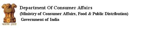 bureau of consumer affairs rti application department of consumer affairs