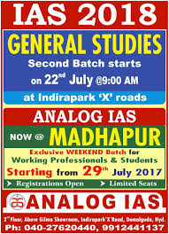 best ias upsc civil services coaching center in india analog