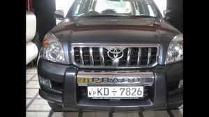 lexus cars in sri lanka vip car interiors srilanka toyota prado leather seat covers youtube