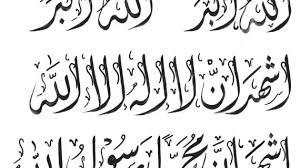 easy cursive lettering font generator on 100