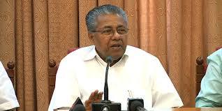 Seeking Kerala High Court Rejects Petition Seeking Removal Of Vijayan As Kerala Cm