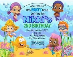 guppies birthday invitations personalized custom