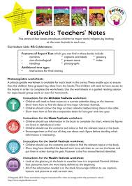 religious festivals and celebrations by wayland teaching