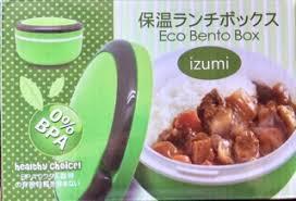 Teh Eco izumi eco bento lunch box pink shopee philippines