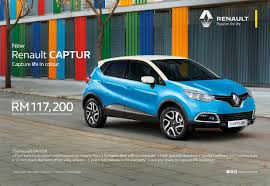 renault captur black renault captur