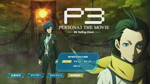 thanksgiving the movie persona 3 the movie 3 limited edition blu ray hxchector com